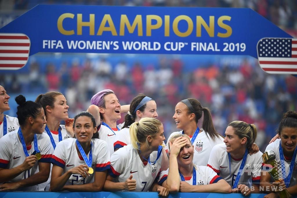 米サッカー女子代表に大手企業からW杯優勝ボーナス