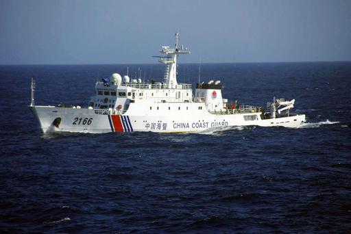 「中国海警局」の船舶4隻、初めて確認 尖閣沖