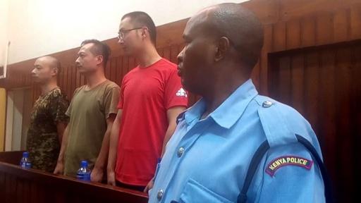 動画:ケニア鉄道建設で贈賄疑惑 中国国営企業の社員3人が裁判所へ