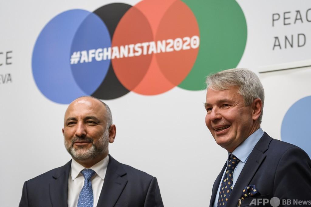 アフガン復興会議、1.2兆円支援表明 即時停戦呼び掛け