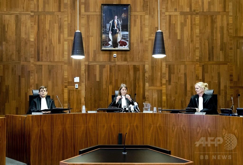 「スレブレニツァの虐殺」、オランダ政府に一部責任 控訴裁判決