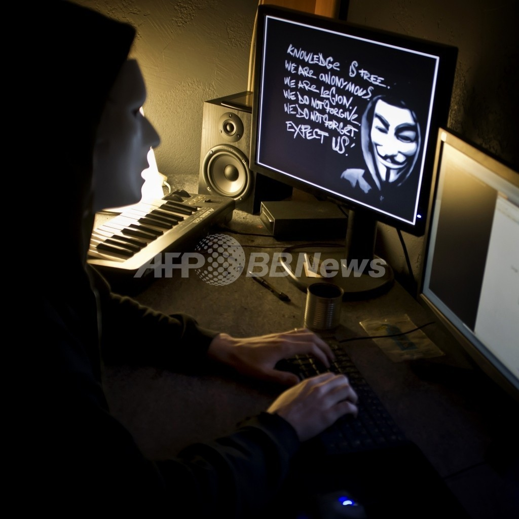 国際ハッカー5人が関与したサイバー攻撃のリスト