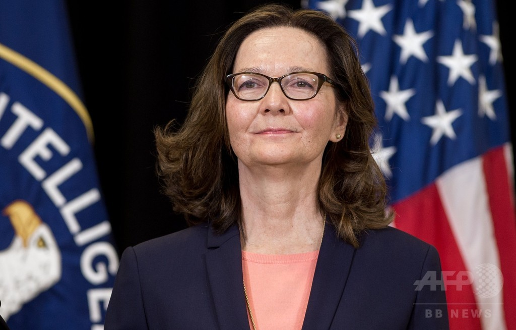 米CIAに初の女性長官、ハスペル氏が就任宣誓
