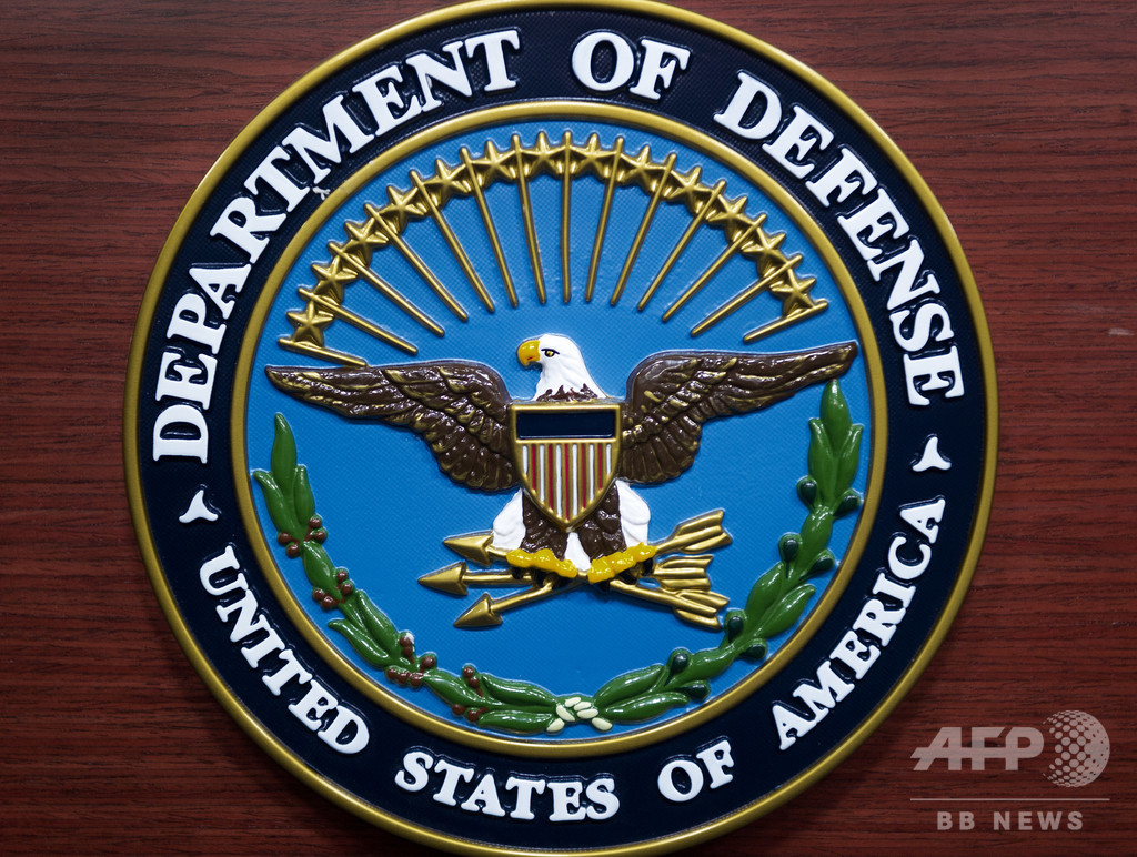 米連邦裁、米国防総省の1兆円契約に差し止め命令 アマゾンの主張支持