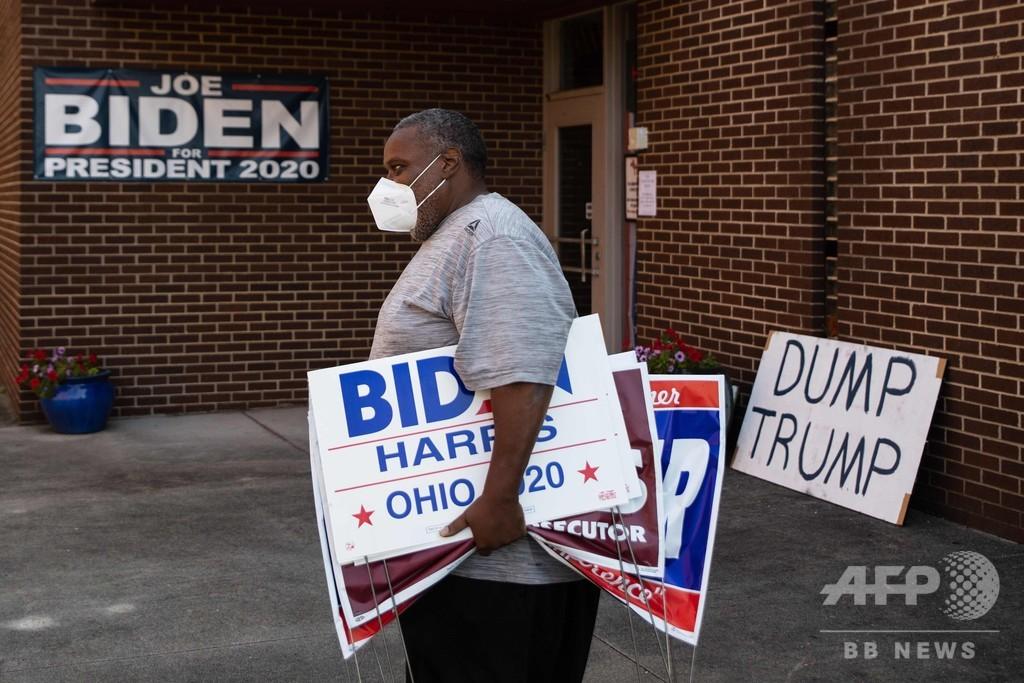 「米国の縮図」オハイオ州、民主党支持復活なるか?