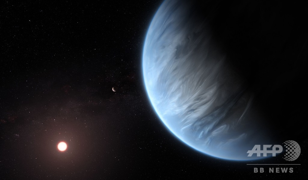 地球型惑星に水蒸気 存在を初めて確認
