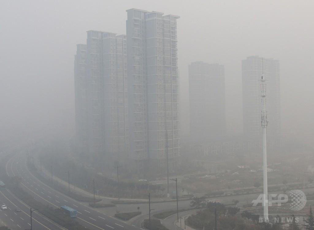 中国北部の大気汚染、危険レベルに PM2.5が基準の22倍
