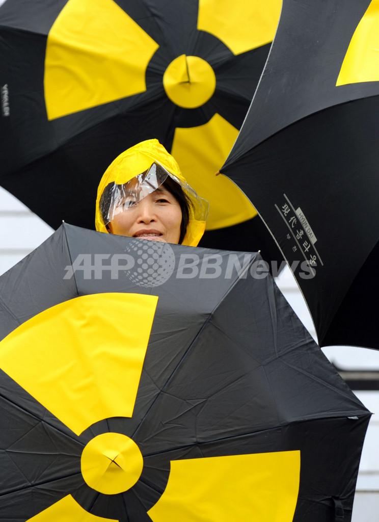 韓国首都圏で休校相次ぐ、雨に含まれる放射線を懸念