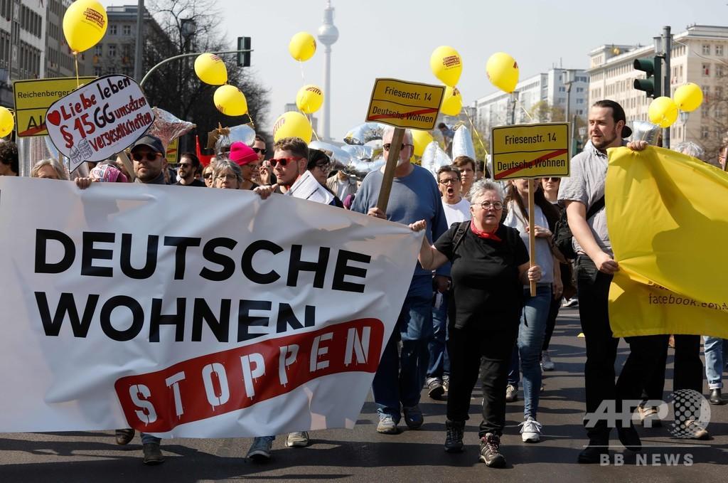 ドイツで「家賃の高騰」に抗議のデモ、当局に住宅収用求める声も