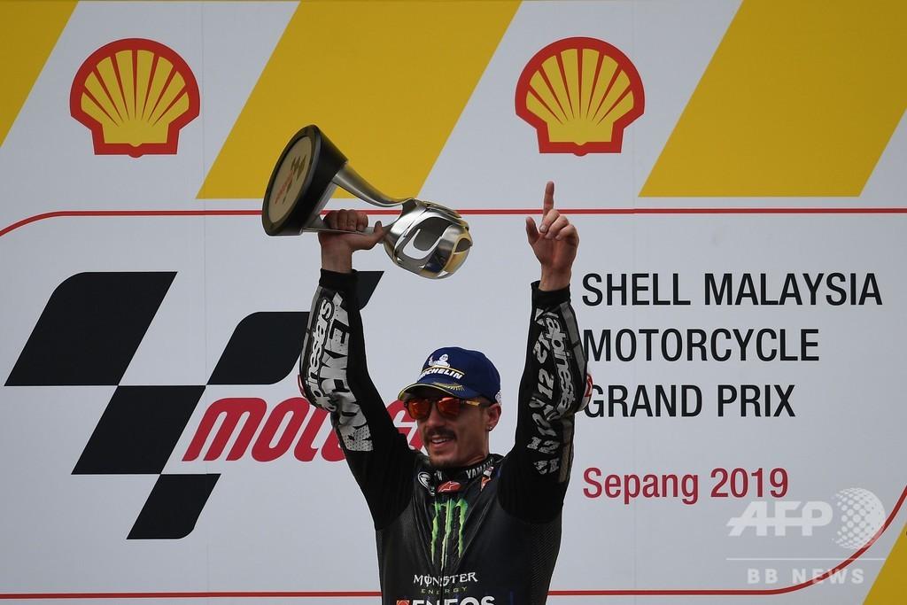 ビニャーレスが完勝で今季2勝目、マレーシアGP