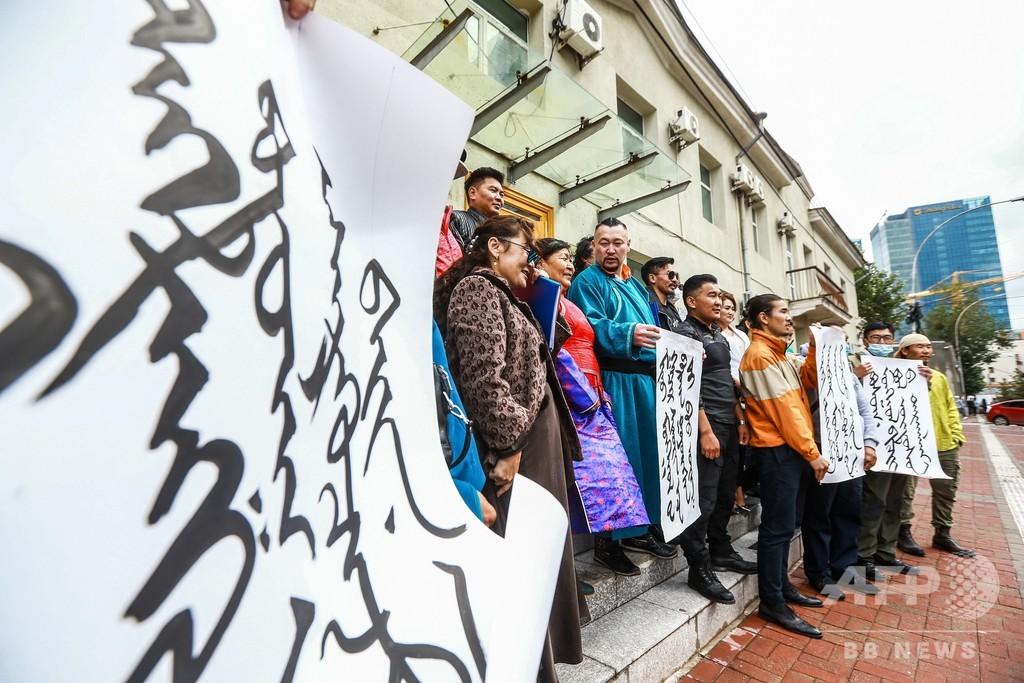 内モンゴル自治区で異例のデモ 中国語教育に抗議