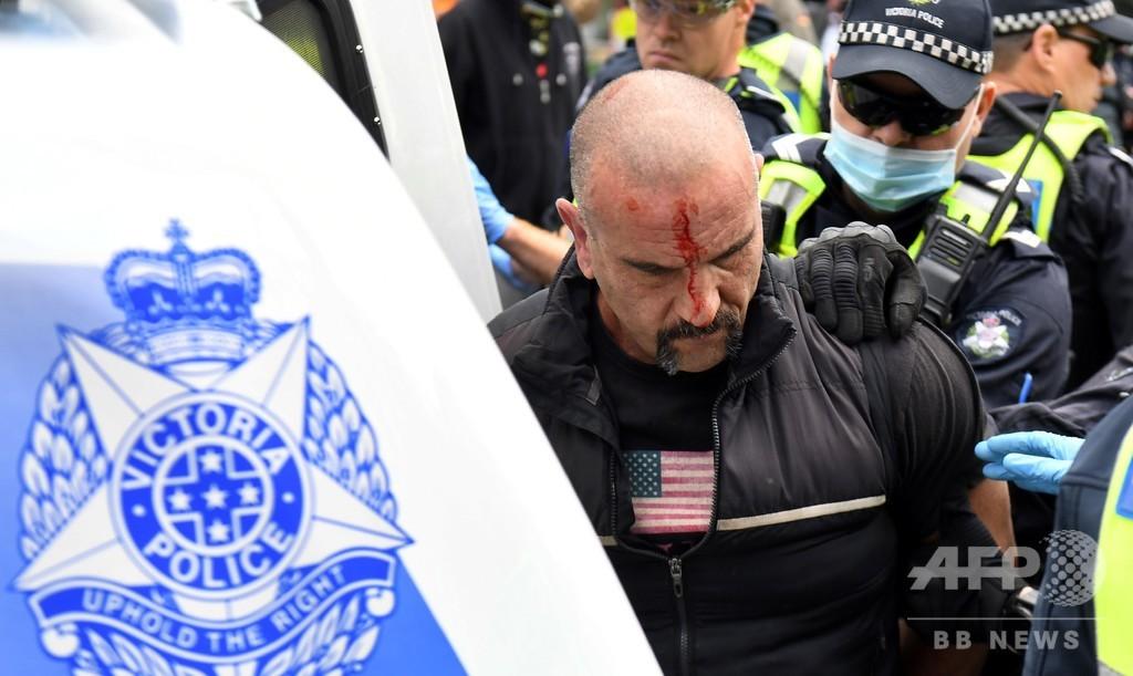 コロナは政府の陰謀…豪の反封鎖デモで10人逮捕 5Gもやり玉に