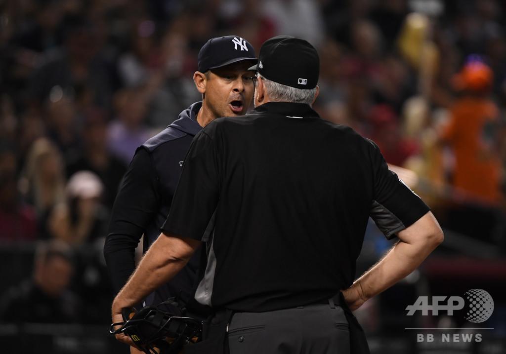 ヤンキース指揮官、審判への暴言などで1試合出場停止に