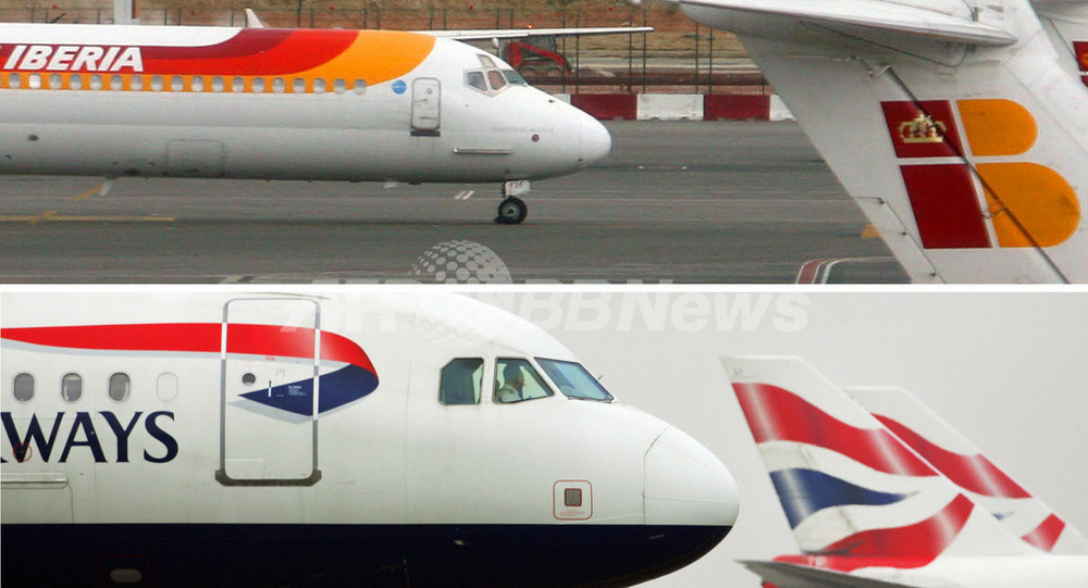 british airways and iberia merging British airways and spain's iberia have announced a preliminary agreement to merge, which will make the new air carrier one of europe's largest airlines, along with air france-klm and lufthansa the deal, which comes after months of negotiations.