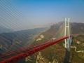 「世界で一番高い橋」が開通 中国