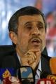 イラン大統領選、アフマディネジャド氏が立候補届け出