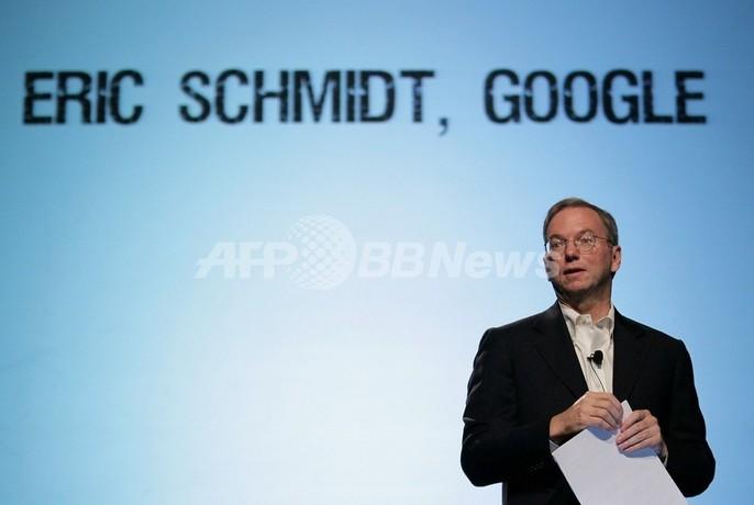 グーグル、次世代スマートフォンに電子決済機能