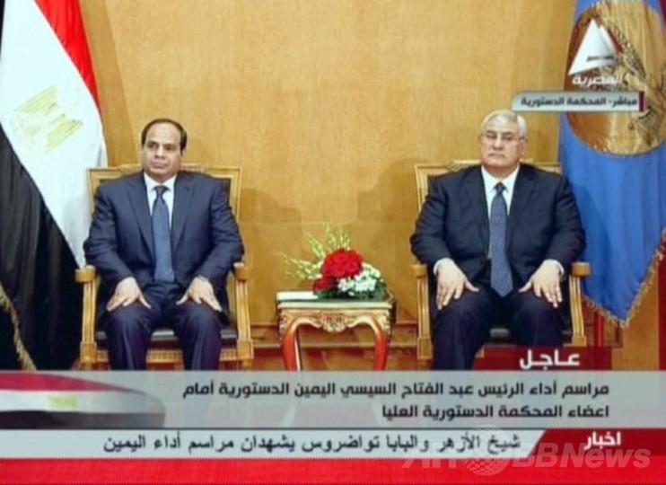 エジプトのシシ新大統領が就任、前大統領の追放からほぼ1年
