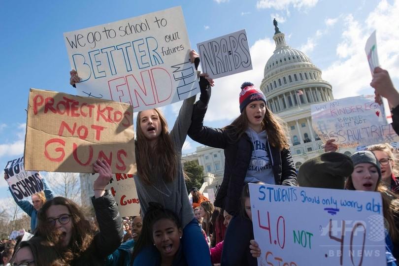 全米の高校生が授業ボイコット 乱射事件1か月で銃規制訴え
