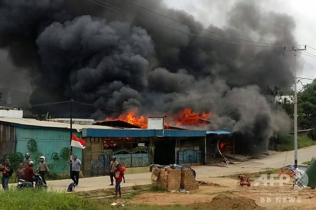 暴動発生のインドネシア領パプア、刑務所放火で受刑者250人脱走