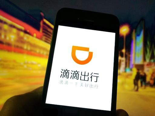 37都市で新機能「経由地の設定」が可能に 中国の「滴滴」