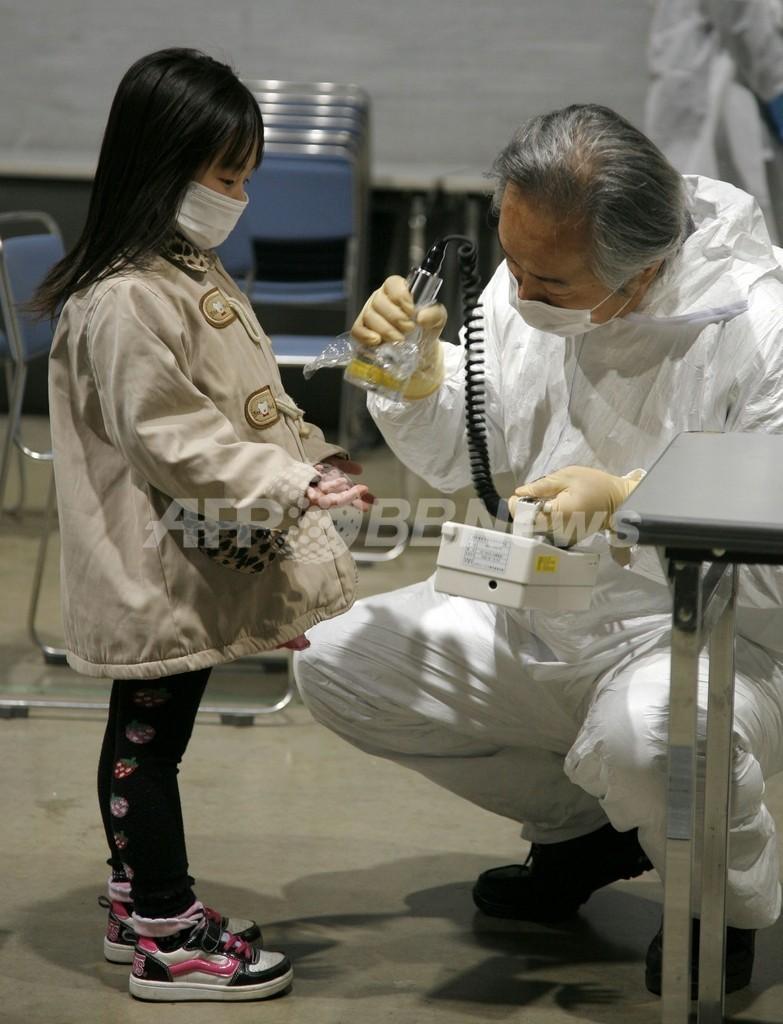 東京の水道水に基準超える放射性ヨウ素 乳児に飲ませないよう呼びかけ