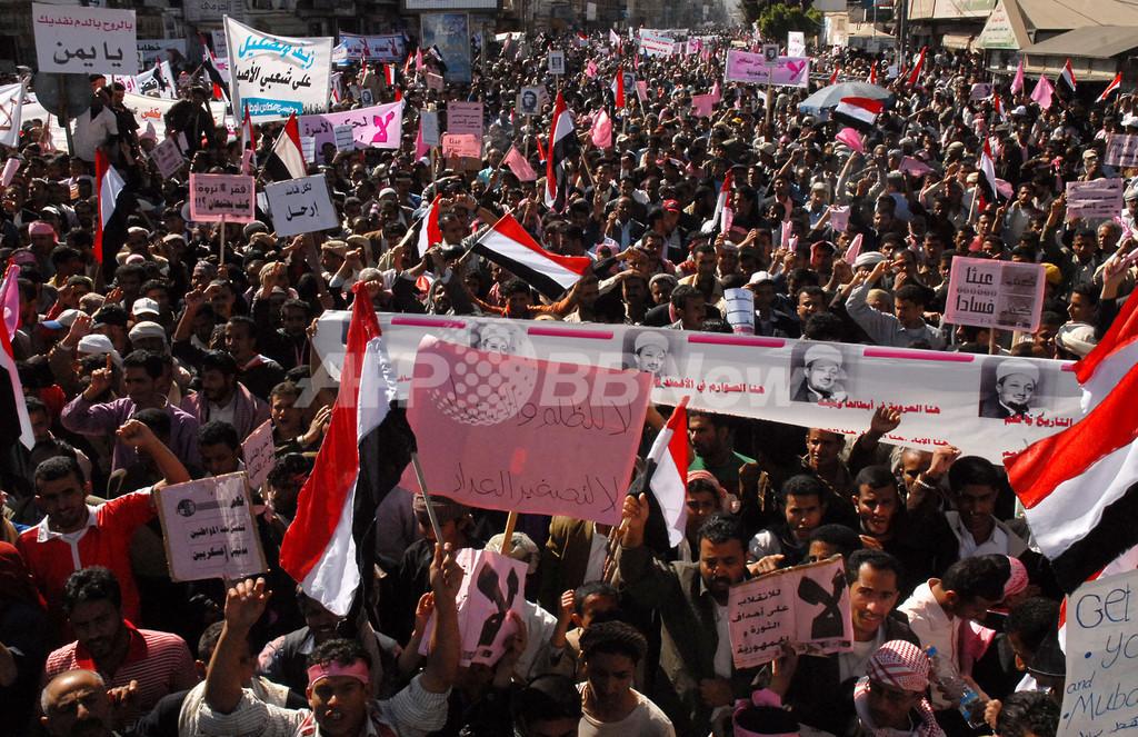 イエメン、首都で反政府派と大統領派が数万人ずつデモ