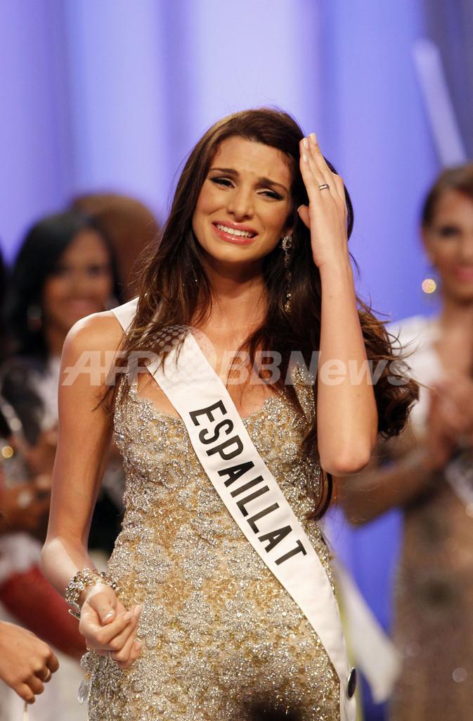 ミス・ドミニカ、25歳の美人モデルに決定