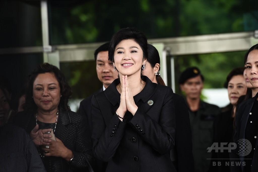 タイの最高裁、国外逃亡した前首相に禁錮5年の判決