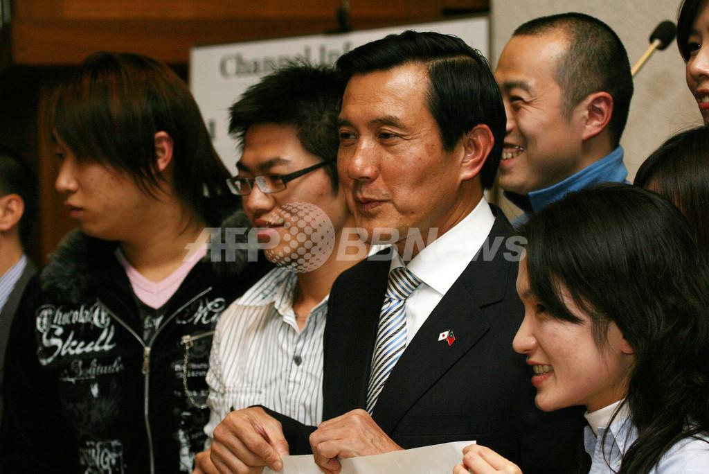 台湾総統選の野党候補、馬英九氏が来日