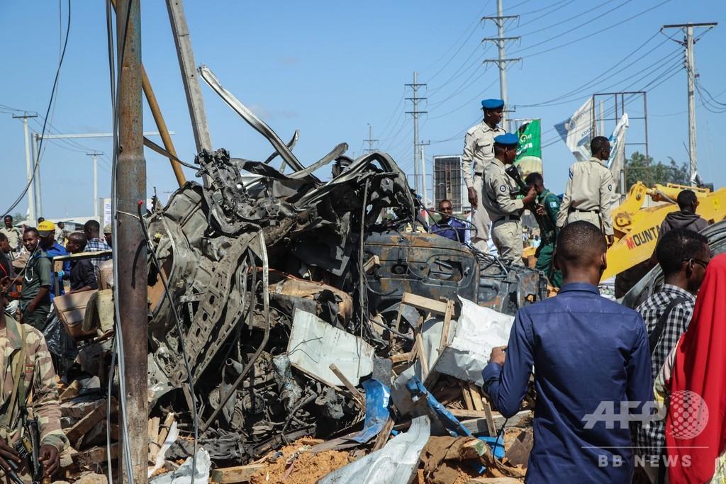 ソマリア首都で自動車爆弾が爆発、79人死亡 約100人負傷