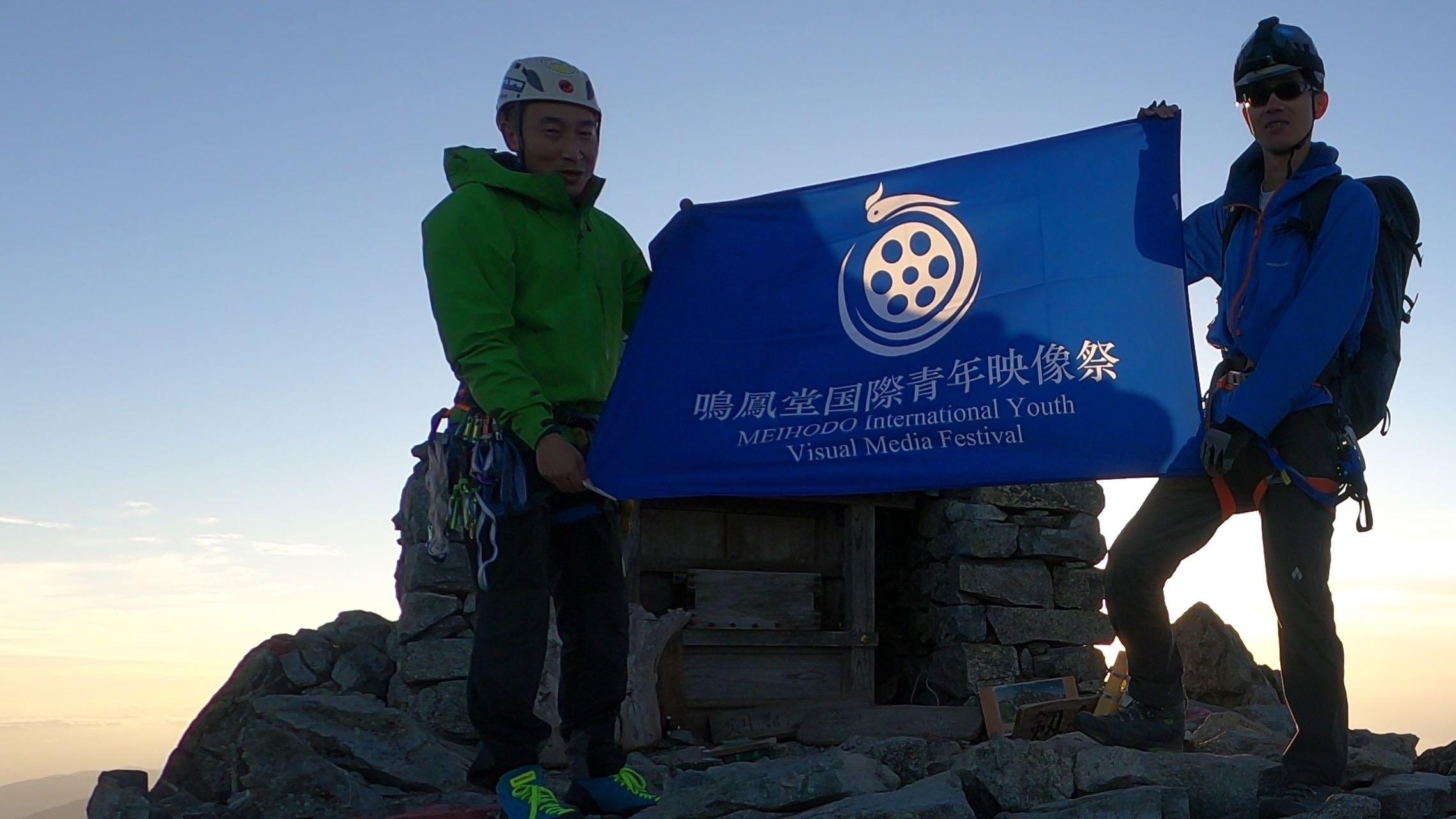 中国人登山者が日本の名峰、剣岳に登頂