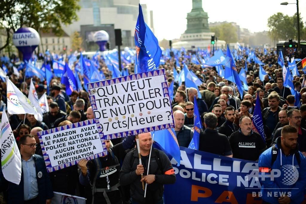 自殺者急増の仏警察官らがデモ 労働条件の改善を要求