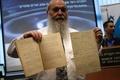 アインシュタインの「重力波」予言論文を公開、イスラエル