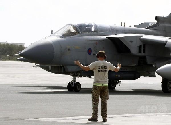 英、イラクで初めてイスラム国を空爆 重火器陣地などを破壊