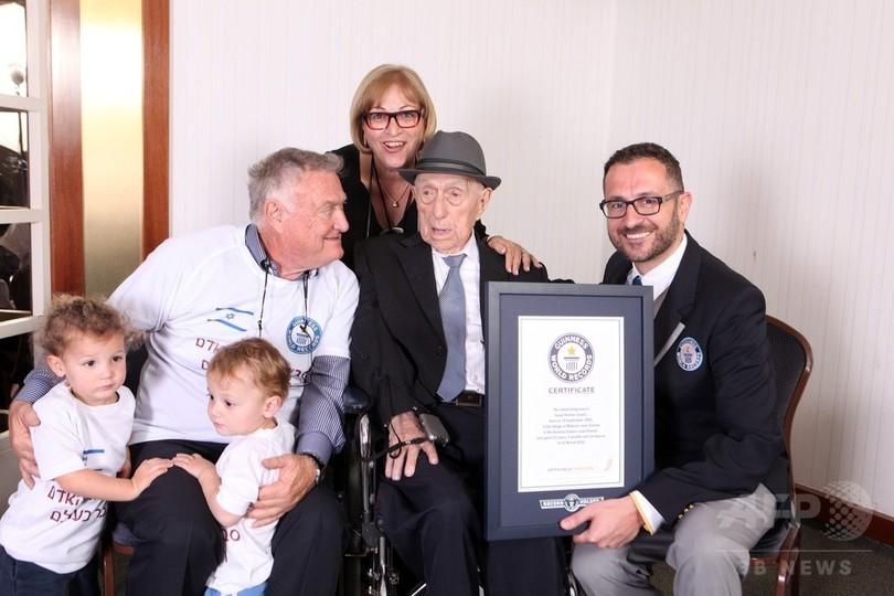 ホロコースト生存者が世界最高齢男性に、112歳 ギネス世界記録