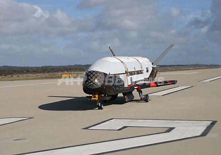米軍、最高機密の軍事用無人シャトル打ち上げ