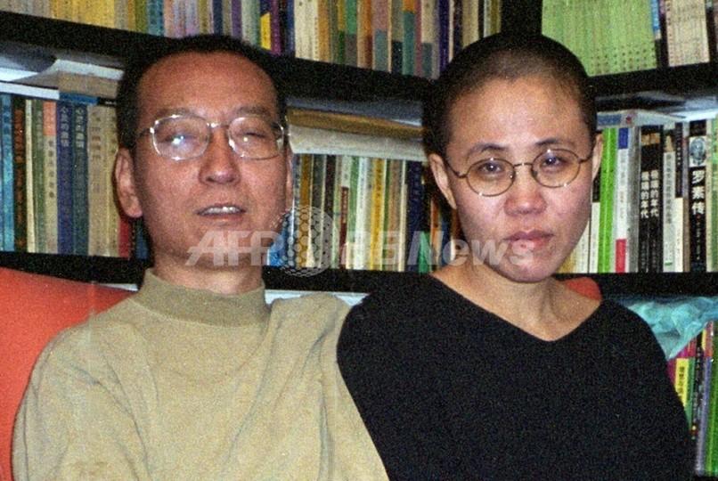 平和賞「天安門犠牲者に捧げる」と劉暁波氏、妻は自宅軟禁