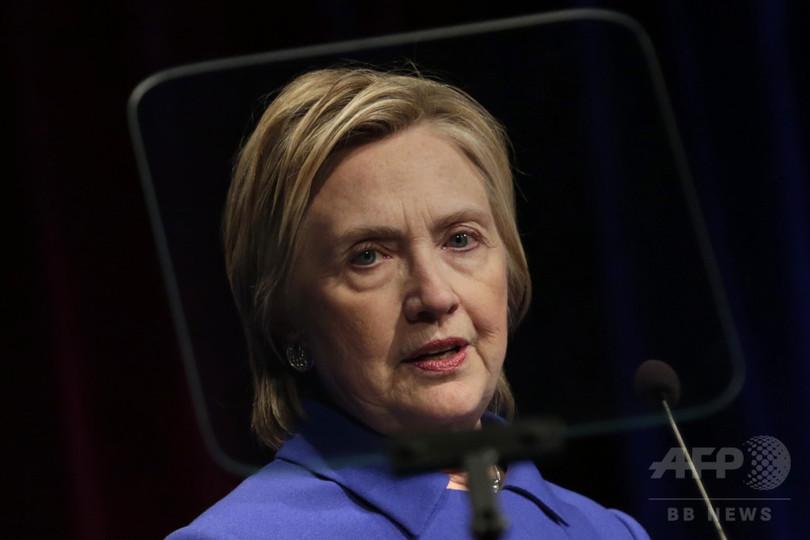 クリントン氏の得票数リード、200万票超に拡大 米大統領選