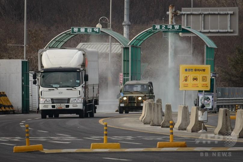 北朝鮮、韓国側関係者に退去命令 開城の資産押収へ