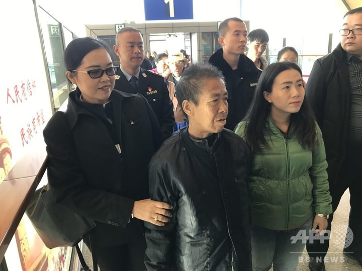 近所へ外出した認知症のタイ人女性、8か月後に中国で発見