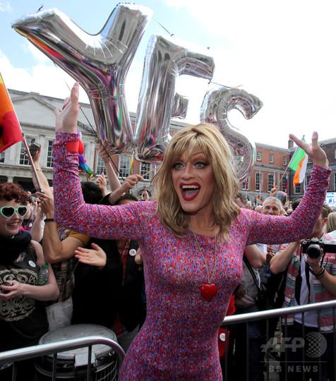 アイルランドで同性婚合法化、国民投票では世界初