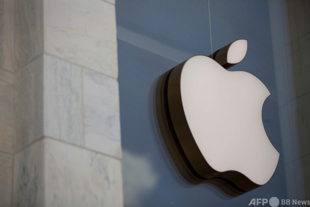 アップル、アプリ配信手数料を半減 中小開発者対象