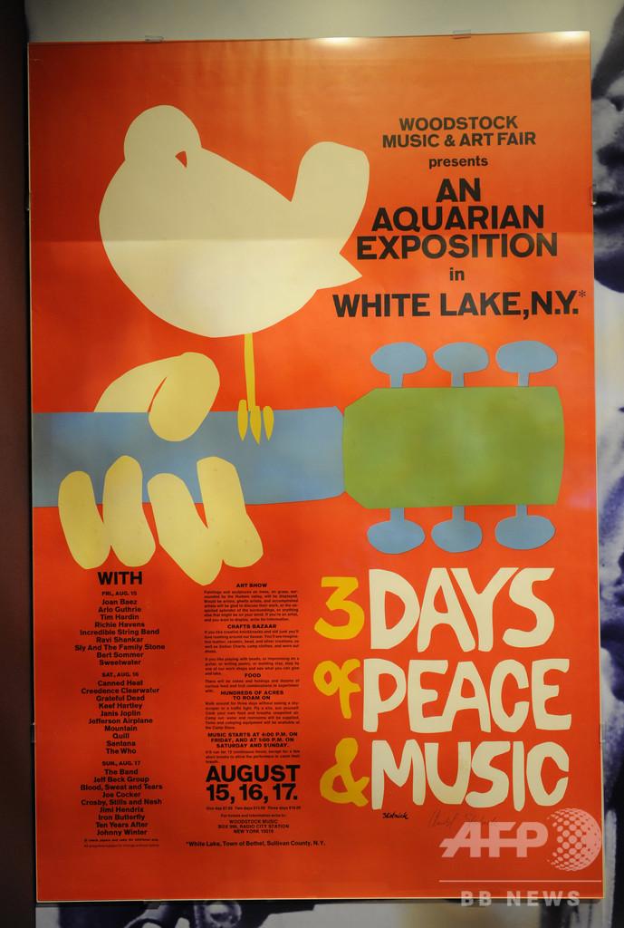 ウッドストック50周年記念コンサート、中止発表に主催者反発