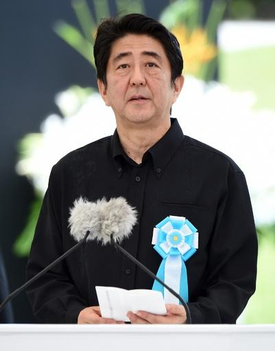 安倍首相、「慰霊の日」式典でやじ浴びる 沖縄戦70年