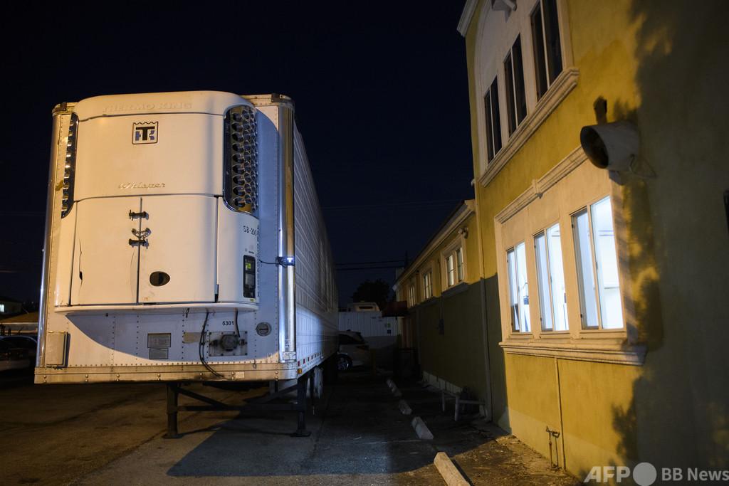 コロナ死者で遺体安置所が満員に、冷蔵車166台配置 米加州