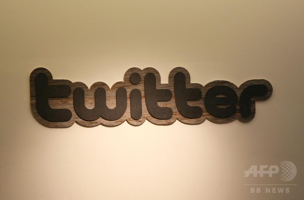 ツイッター、グループチャットと動画の新機能を追加
