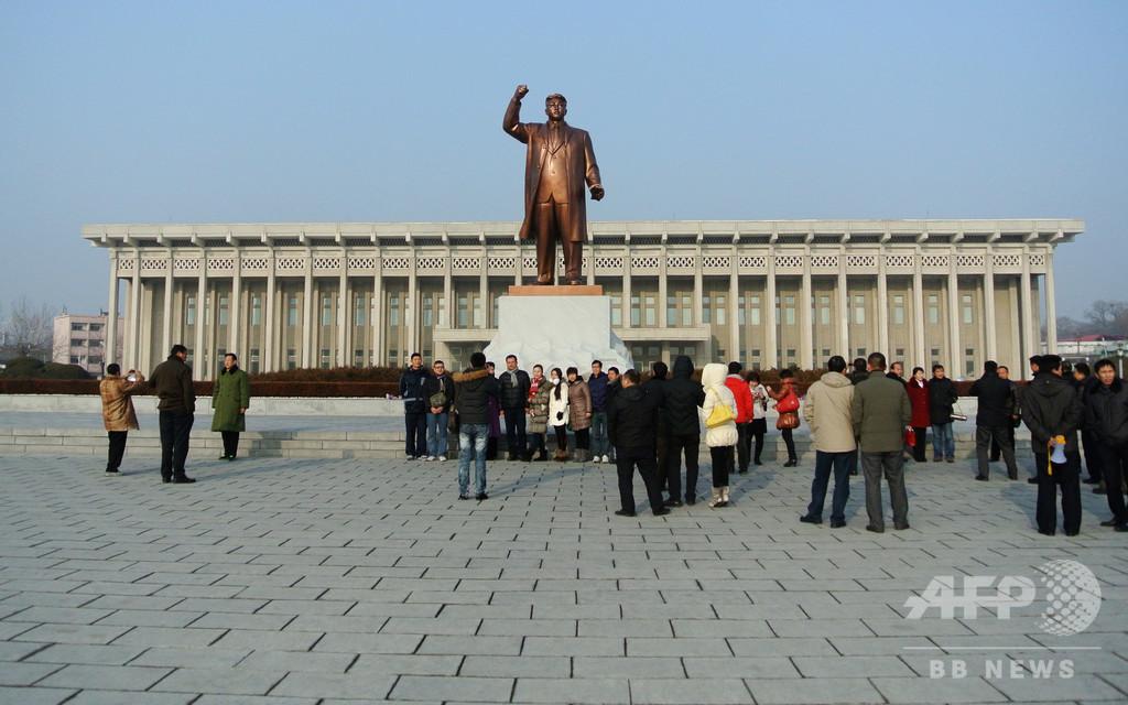 北朝鮮旅行はいかが? 仏出版社がガイドブック刊行