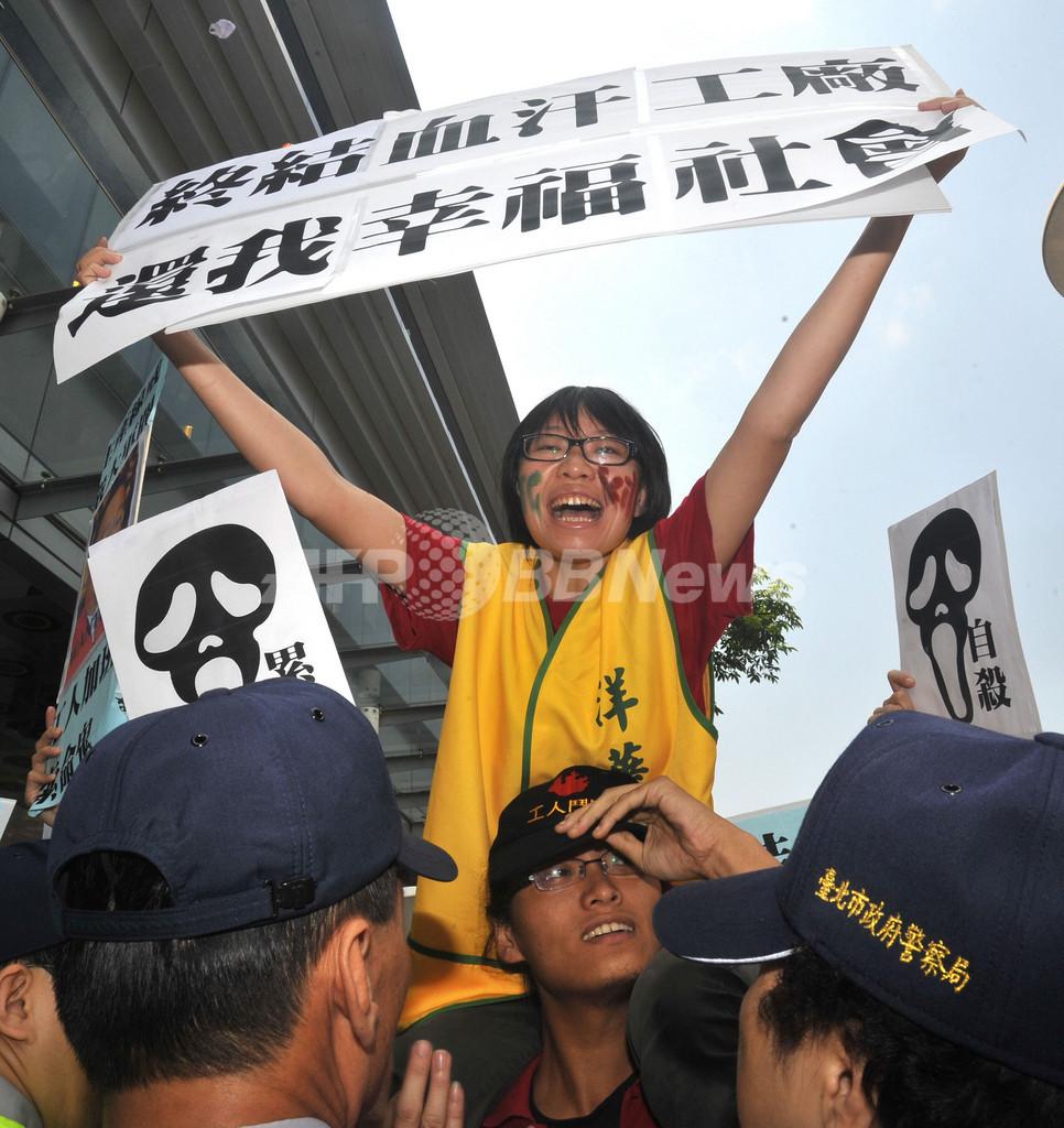 自殺者続出の中国工場で3割の賃上げ、台湾系メーカー