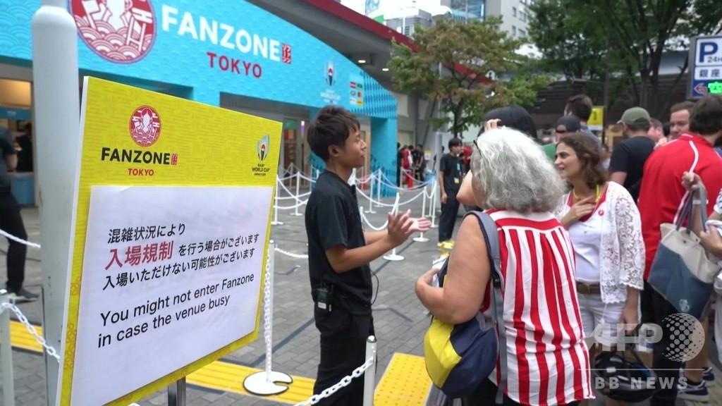 ラグビーW杯で来日する世界のサポーター、礼儀の国・日本の勘所を学ぶ?